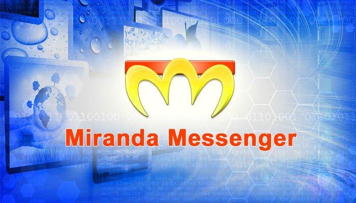 How to Recover Forgotten Password of Miranda Messenger